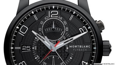 There are only 300 pieces of this stunning limited edition watch.
